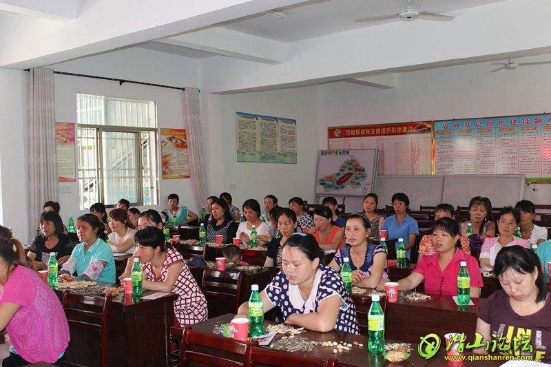 村妇女之家活动计划。